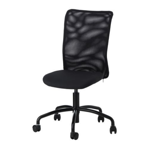 office chair neat patterned back no arms though different wheels