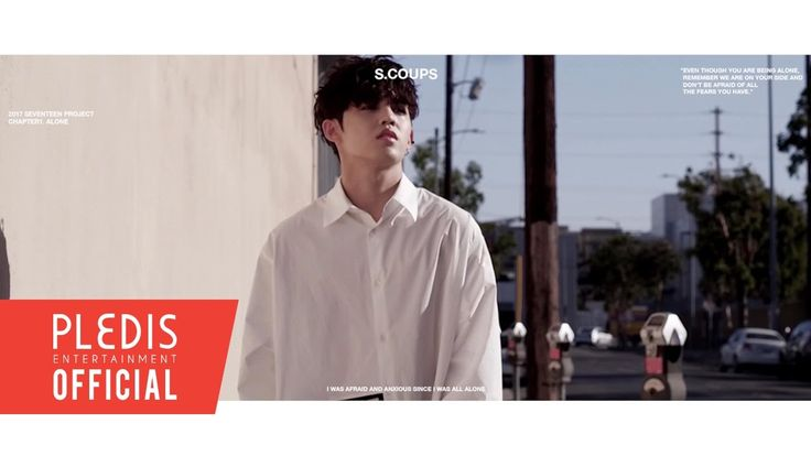 2017 SEVENTEEN Project Chapter1. Alone Trailer #SCOUPS(에스쿱스) -- After all those days of freaking out TT^TT I still wasn't able to form any theory than them being complete is better than being alone~ <3