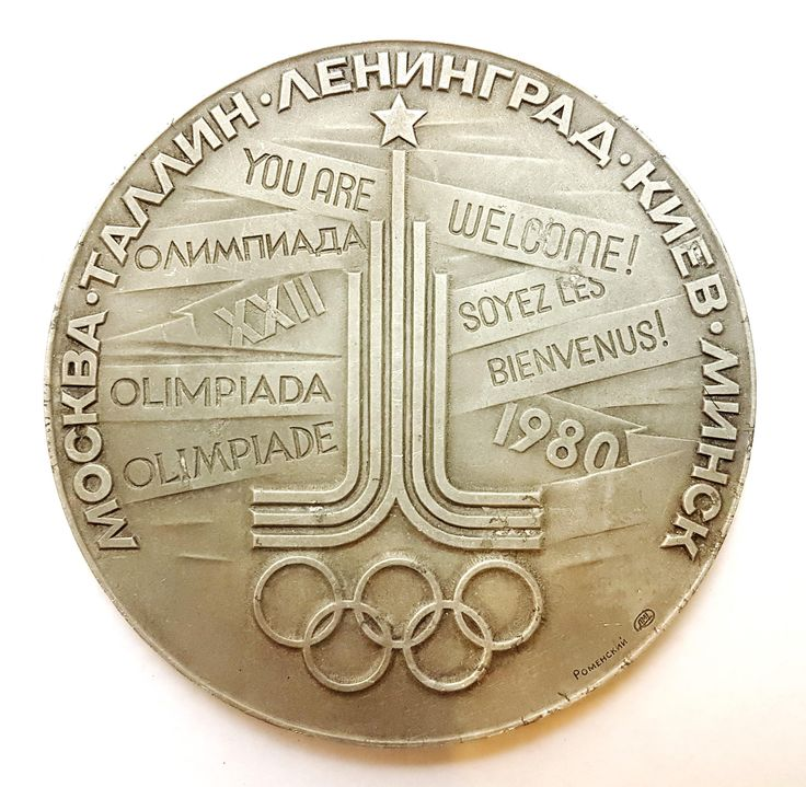 Participation Medal Moscow 1980 Olympic Games MINSK-city Olympic football Teilnahmenmedaille Olympiade 80 in Moskau by Olympiad80 on Etsy