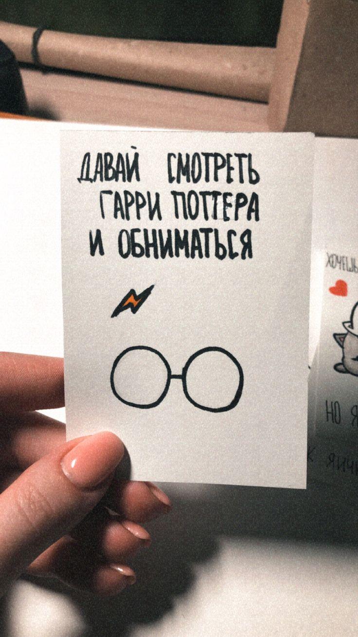 Милые рисунки для парня от девушки с надписями
