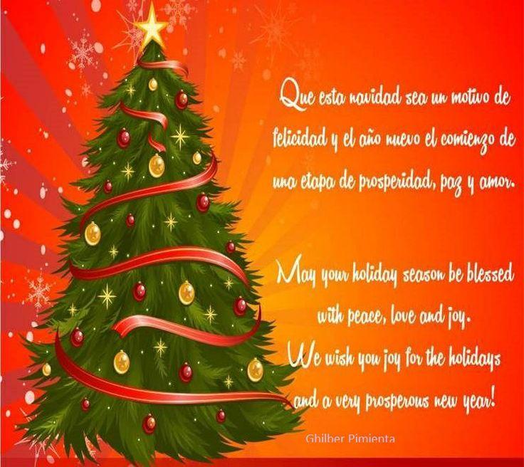 Tarjeta de Navidad de la Secretaría de Salud Departamental