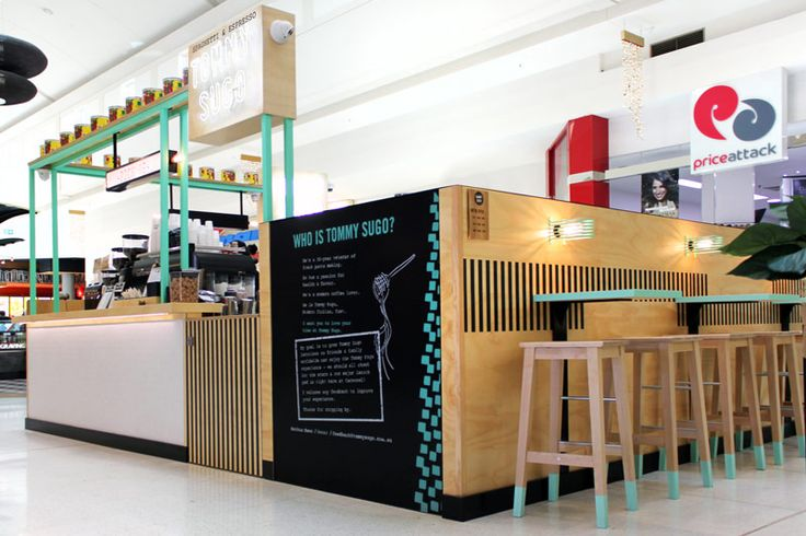 TOMMY SUGO WESTFIELD CAROUSEL | Kiosk Fitout Design by Faculty Design www.facultydesign.com.au  Construct by www.suburban.net.au | Kiosk Shop Design with Timber Furniture Italian Food