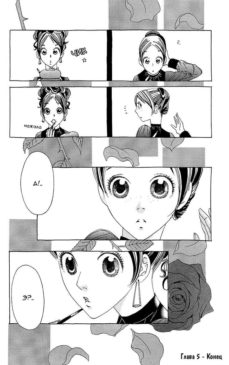 Чтение манги Свадьба старшей сестры 1 - 5 Неуклюжее извинение - самые свежие переводы. Read manga online! - ReadManga.me