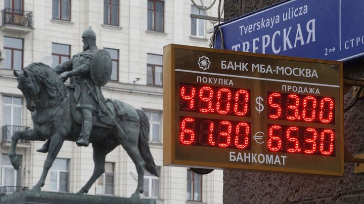 Der US-Kongress und die jüdische Finanzmafia im Trauermarsch https://de.sott.net/article/30560-Gute-Reaktion-nach-neuen-Sanktionen-Moskau-nimmt-Abschied-vom-Dollar-und-fuhrt-eigenes-Zahlungssystem-ein