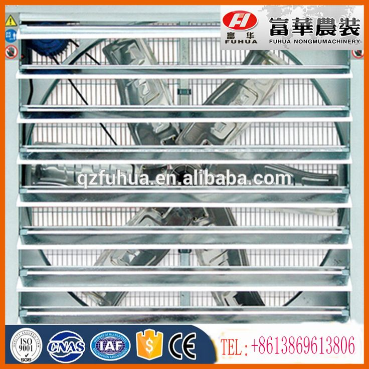 FHB-1250(BOX FAN) weight balance exhaust fan for poultry house and greenhouse