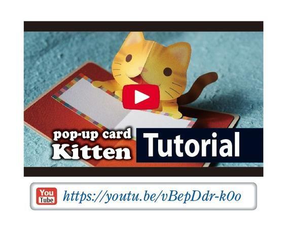 Pattern Pop Up Card Kitten Digital Download File Printable Patterns Cards Pop Up