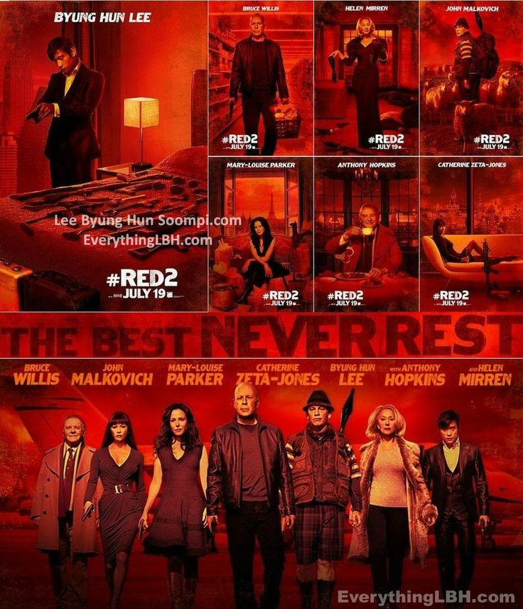Red 2 - unexpectedly good, missed old people in action movie.
