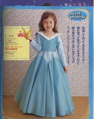 Disfraces de princesa con patrones
