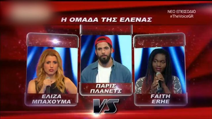 The Voice Of Greece 3-Knockout-26-01-2017-Ελίζα Παχούμα vs Πάρις Planets...