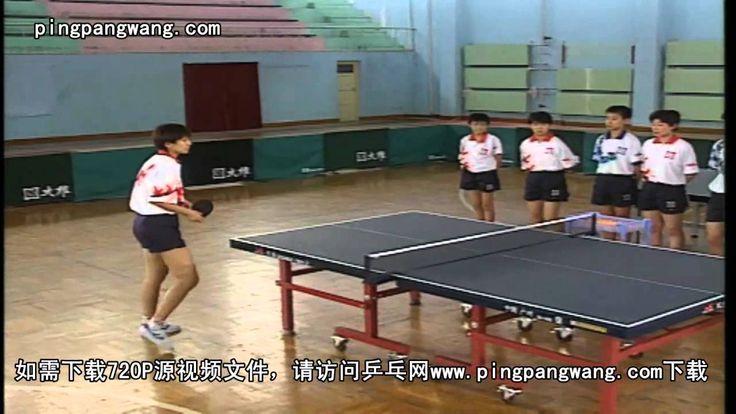 【打好乒乓球新编】第03集