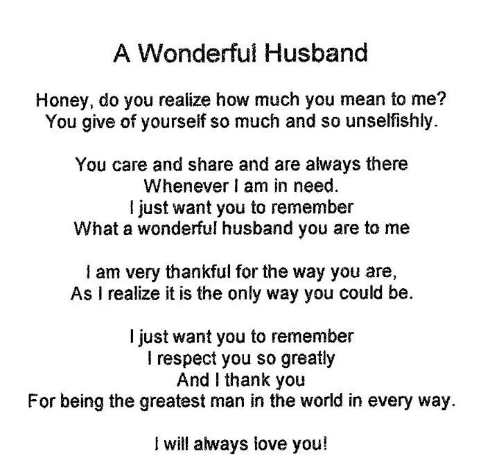 Justin Is The Most Amazing Husband. Loyal, Devoted Husband