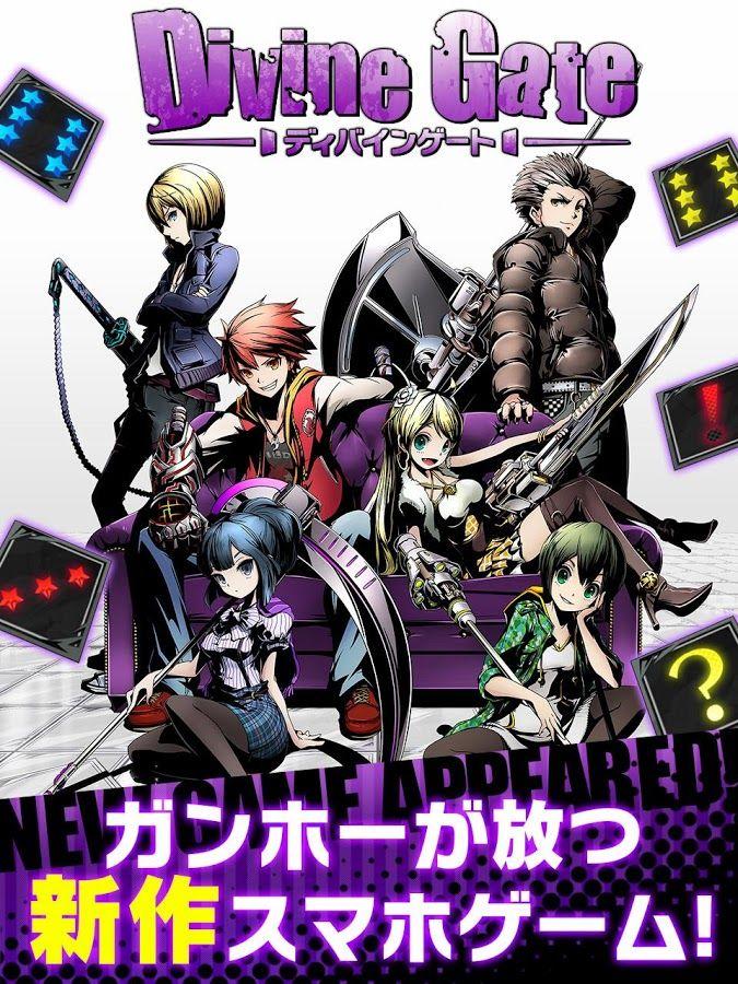 Divine Gate - Steparu's Gaming Apps