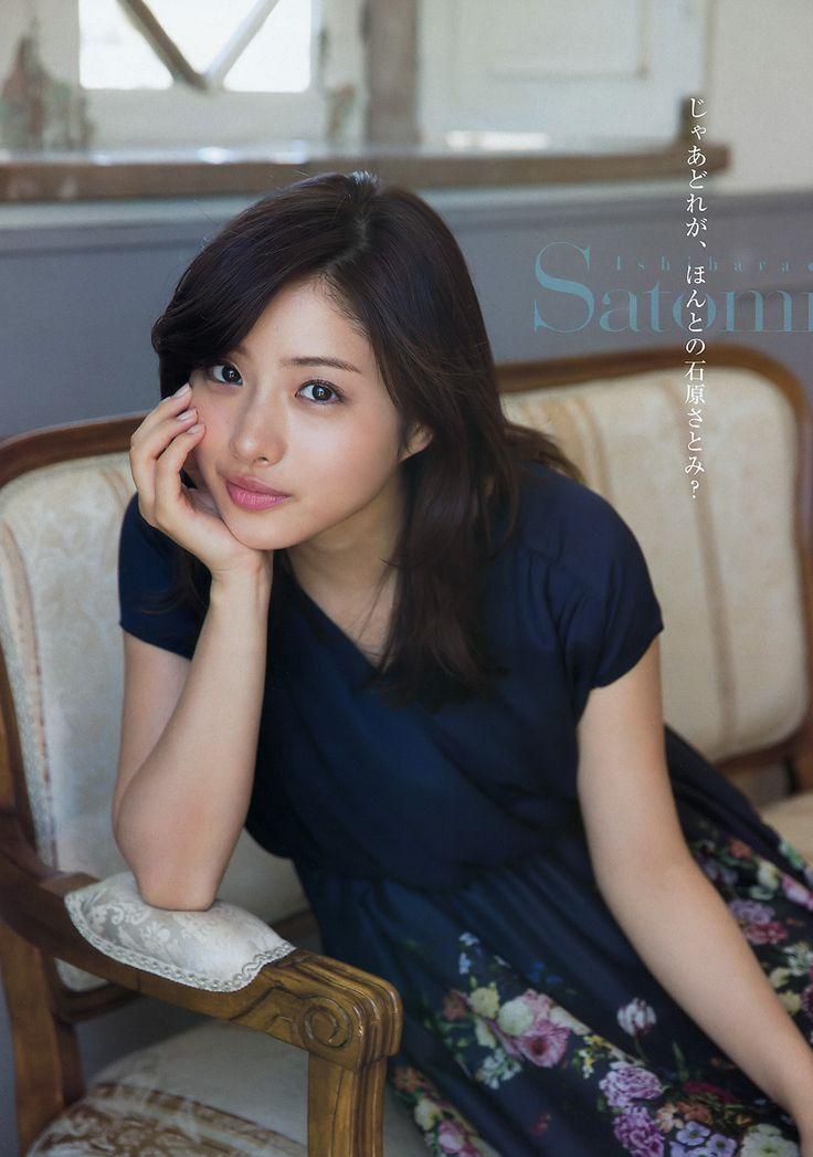 Satomi Ishihara ( Weekly Young Magazine 2015 No.37-38 )