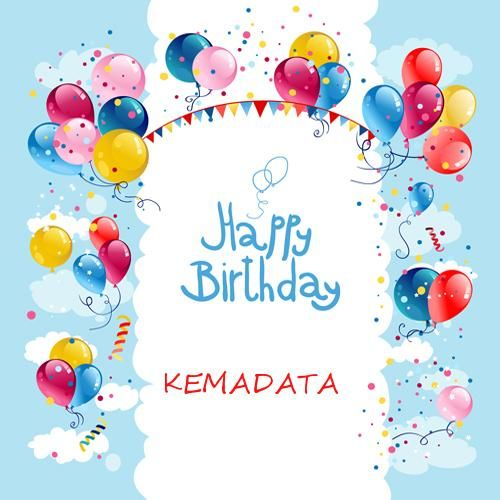 Write Your Name On Beautiful Birthday Wishes Cards