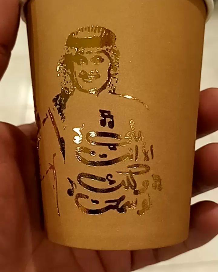 طباعة الرياض كوب اكواب فناجين مق بورسلين كاسات كاسه ترمس براد دلة قهوة مطبخ Beer Glasses Glassware Mugs