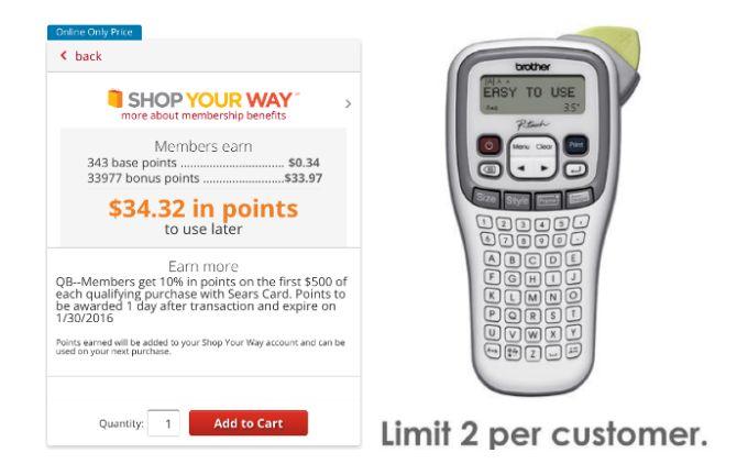 Free Brother Handheld Label Maker At Kmart Label Maker Handheld Kmart