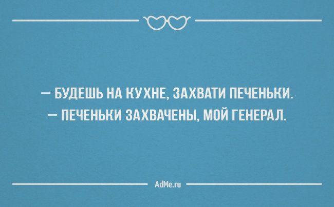 http://www.adme.ru/svoboda-narodnoe-tvorchestvo/25-atkrytok-o-nastoyaschih-chuvstvah-784460/