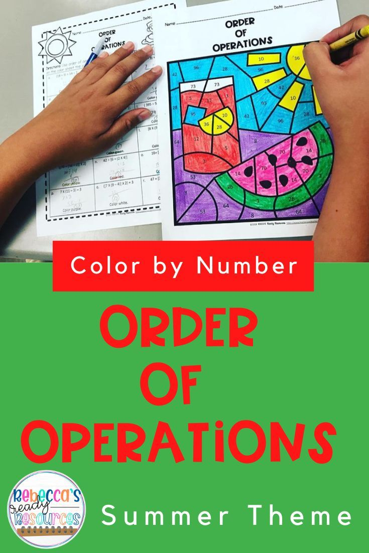 Order Of Operations Color By Number Summer End Of The Year Theme Order Of Operations Common Core Math Fractions Math Graphic Organizers [ 1102 x 735 Pixel ]