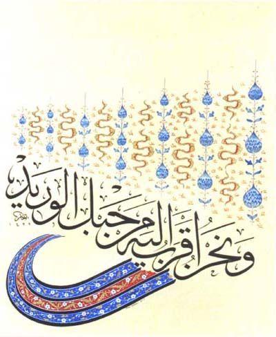 DesertRose///beautiful calligraphy