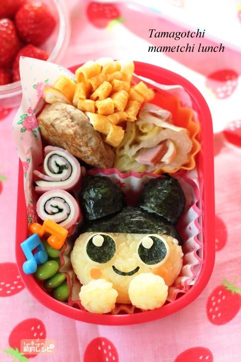 Tamagotchi Mametchi Kyaraben Bento Lunch by マイティ ♥ Bento Bless you genius Japanese folk.