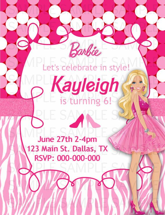 Barbie Birthday Invitation by KaitlinsKardsNMore on Etsy, $8.00