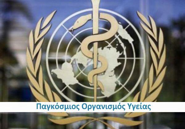 Πιερία: Οι 116 αιτίες που προκαλούν καρκίνο