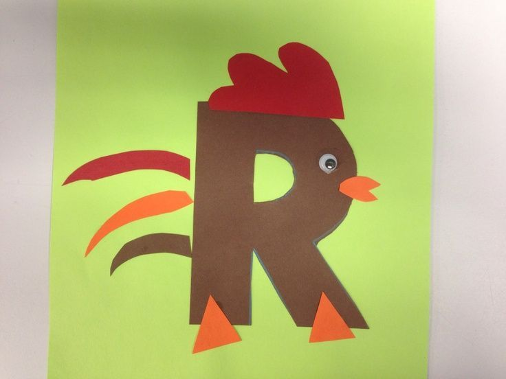 letter r preschool crafts | Letter R