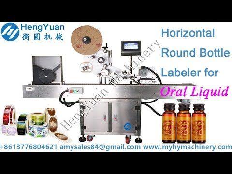 Horizontal  round bottle  adhesive non dry sticker-on labeling machine f...
