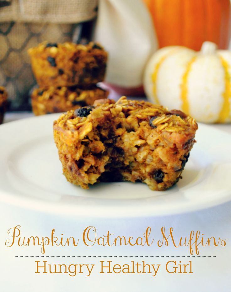 Baked Pumpkin Oatmeal Muffins- The perfect grab-n-go breakfast or healthy snack! {kid friendly and gluten-free} #pumpkin #glutenfree