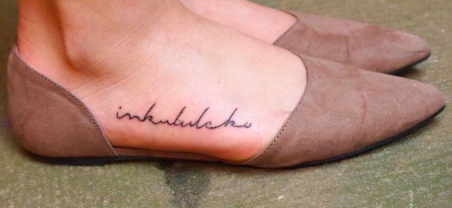 Small Script Tattoo: D'orsay Flats And Small Script Tattoo