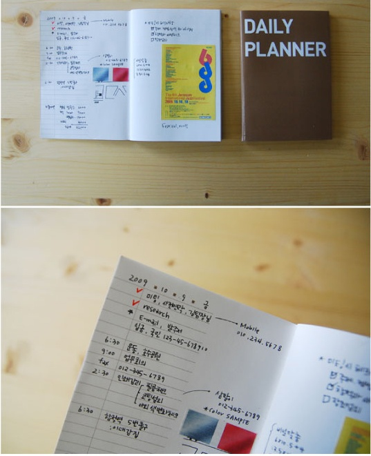 Small daily planner planners daily planners and note for Daily planner maker