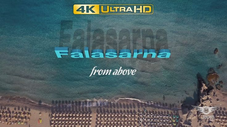 Falasarna from above | Τα Φαλάσαρνα από ψηλά - AirFootage gr [4K]