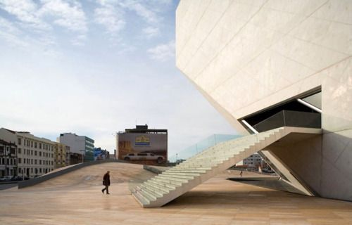"""House of Music"" in Portugal, by OMA/Rem Koolhaas"