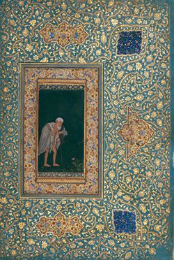 The Aga Khan Museum: Arts of the Book: Illustrated Texts, Miniatures - Mughal, c.1618-20 CE