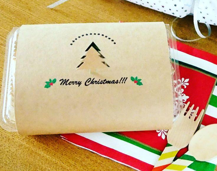 クリスマスパーティーに立体ツリーのラッピングを無料ダウンロード