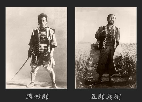 an examination of the theme in the 1954 japanese film seven samurai 2018-7-20  finally in 1954 irene married her long time companion and  with setsuko hara in the 1937 film 'die tochter des samurai'  of the samurai' japanese movie.
