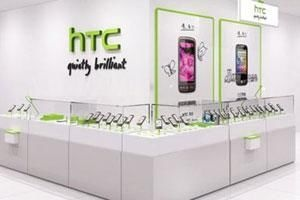 #HTC working on Siri rival? #mobile #trend  #apple