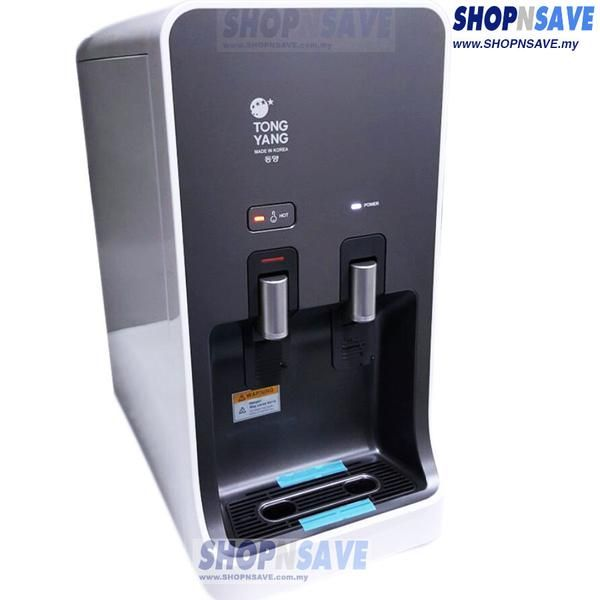 Tong Yang 8900c Hot Cold Water Dispenser Water Purifier – SHOP N' SAVE…