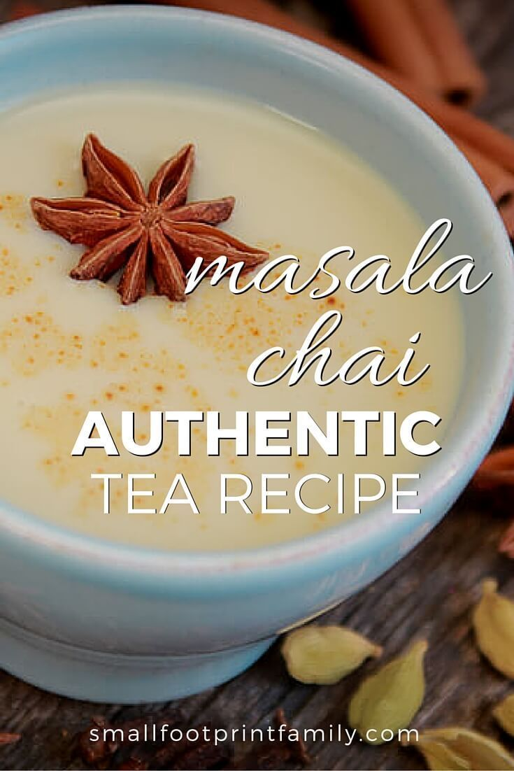 This authentic chai tea recipe uses traditional Indian masala spices to create a spicy, creamy treat that blows any store-bought version out of the water.