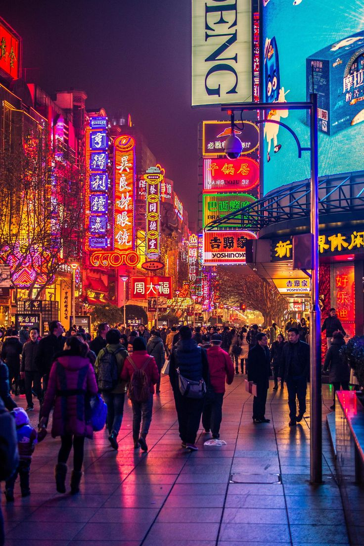Neon Nanjing Rd, Shanghai, China  | In #China? Try www.importedFun.com for award winning #kid's #science |