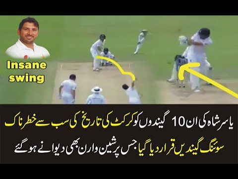 Best Bowling Of Yasir Shah In Test Cricket - (More info on: https://1-W-W.COM/Bowling/best-bowling-of-yasir-shah-in-test-cricket/)