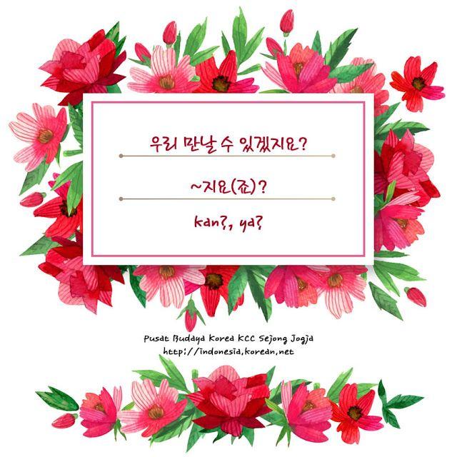 Kosakata & Ekspresi TOPIK KCC Sejong Jogja 지요(죠)?