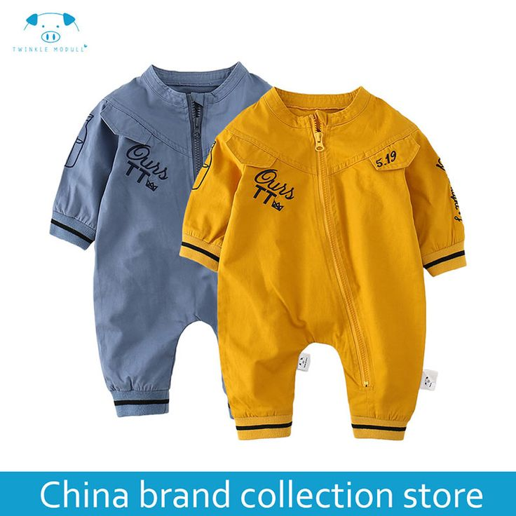 baby clothes Autumn newborn boy girl clothes set baby fashion infant baby brand products clothing bebe newborn romper MD170Q042