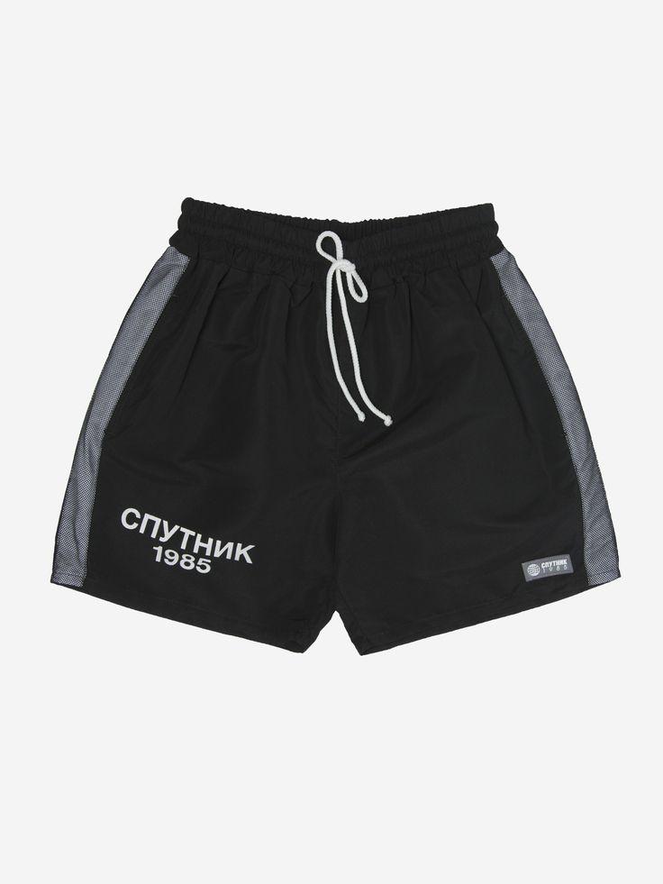 Спортивные шорты Спутник1985