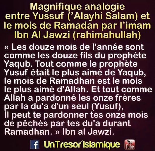 save - Invocation Islam Mariage