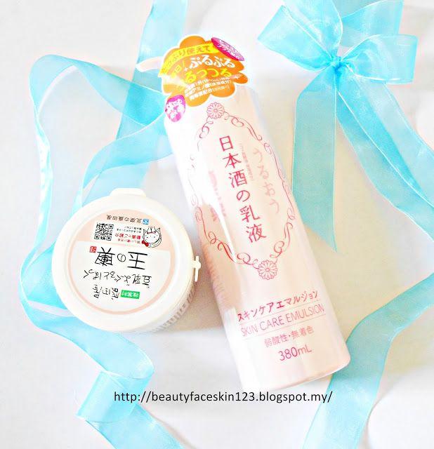 Kikamasamune skincare products and Moritaya tofu mask direct from Japan