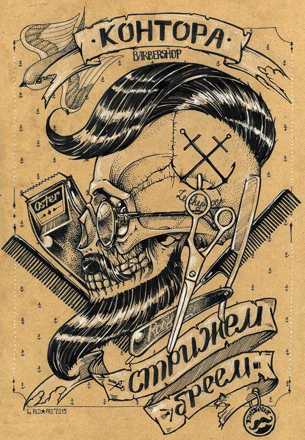 barbershop gift posters
