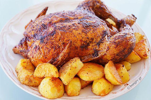 Ψητό Κοτόπουλο με Τηγανητές Πατάτες Φούρνου