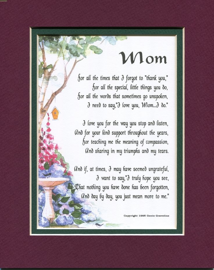 12 Best Images About Mom Poems Genie 39 Poetry On