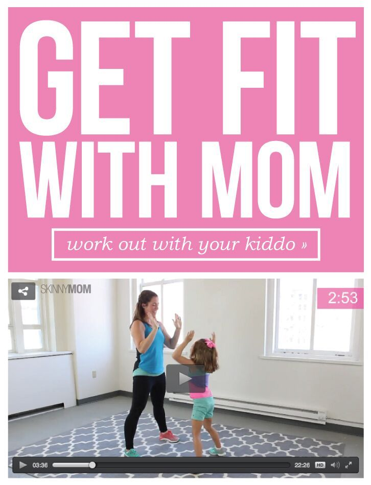 A great workout you can do with your kids!